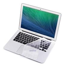 Macbook Keyboard Protector TPU