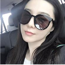 Fashion Retro Cat Eyes Unisex Sunglasses