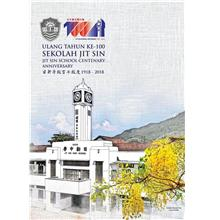 2018 M'sia Jit Sin School Centenary Anniversary Stamp Folder Set