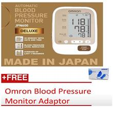 OMRON JPN600 Blood Pressure Monitor (Limited Edition)