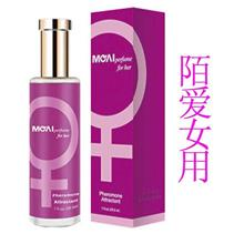 Moai Pheromone Perfume For Her 29.5ml Attract Men Hot Deal