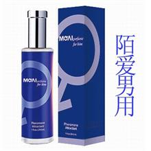 Moai Pheromone Perfume For Him 29.5ml Attract Women Hot Deal