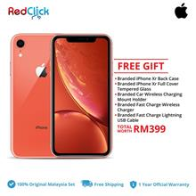 Apple iPhone XR (64GB 128GB 256GB) + 5 Free Gift Worth RM399 87dde73aaf