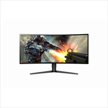 LG 34'' 34GK950F 144HZ FREESYNC CURVED GAMING MONITOR
