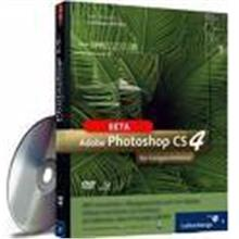 Adobe Photoshop CS4 and other Premium Ebooks Collection FULL VERSION
