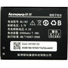 LENOVO Battery BL-192 BL192 For A680 / A560 / A526 / A328 / A750 / A30