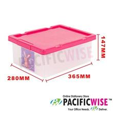 Cutie Storage Box (FSB 1317)