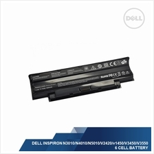 DELL INSPIRON N3010/N4010/N5010/V2420/v1450/V3450/V3550 6 CELL BATTERY