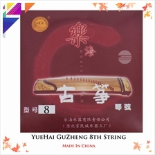 YUEHAI Guzheng 8th String