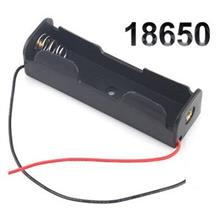 Battery Holder for 1 X 18650 Battery