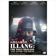 Korean Movie Illang The Wolf Brigade  人 狼 真 &#201..