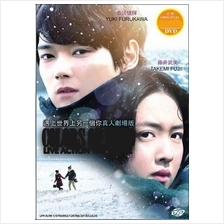 Japanese Movie Colors of Wind DVD
