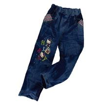 Kids Girl Slim Straight Jeans