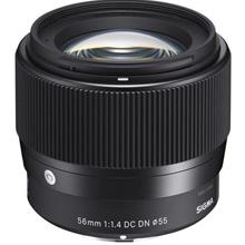 Sony E Mount Sigma 56mm f/1.4 DC DN Contemporary Lens (MSIA)