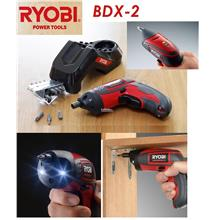 Ryobi BDX-2 Battery-Powered Screw Driver