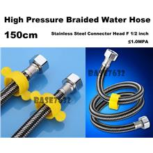 150cm 1.5m Stainless Steel Braided High Pressure Flexible Water Hose