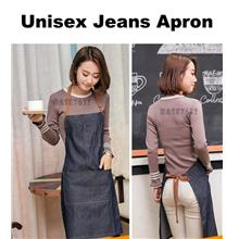 Unisex Jeans Denim Apron with Front Pockets Adjustable Neck Strap