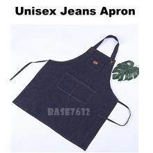 Unisex Denim Jeans Apron with Front Pockets Adjustable Neck Strap