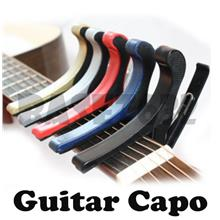 Guitar Capo Acoustic Aluminium AlloyTune Change key Clamp