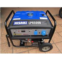 Hisaki 6,500W Portable Gasoline Engine Generator