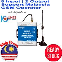 S-150 SMS Telemetry System 8 ch Channel 2 Relay Out Alarm Monitoring Malaysia