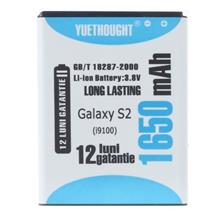 SAMSUNG GALAXY S2 I9100 YUETHOUGHT 1650MAH OEM BATTERY