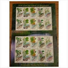 M'sia 1999 Freshwater Fishes Full Sheet Stamps 40v MNH