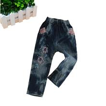 Kids Wear Girl Jeans Pant