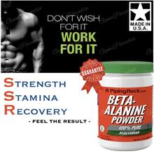 Beta Alanine Powder 500g, Vegetarian (WheyProtein BCAA Amino) USA