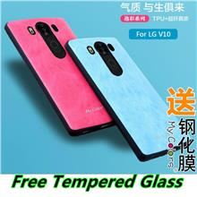 LG V10 PU Leather TPU Back Case Cover Casing + Tempered Glass