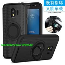 Samsung Galaxy J2 Pro 2018 J250F Magnetic Stand Back Case Cover Casing