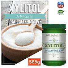 100% Pure Xylitol 568g, Natural Sweetener (Diabetes, Blood Sugar) USA