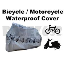 Bike Bicycle Motorcycle Rain Raining Waterproof Protector Dust Cover