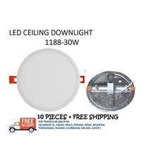 LED PANEL DOWNLIGHT R1188 30W - 10 PIECES + FREE SHIPPING