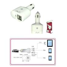 AVF ACHR-07 2 in 1 In-Car Charger & DC Power Adapter (FREE CABLE)