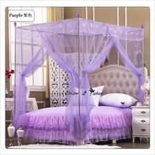 Lace Mosquito Net Bed Canopy