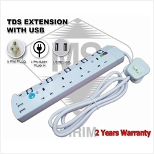 TDS 2M EXTENSION TRAILING SOCKET 4GANG WITH 2 USB PORT