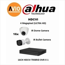 Dahua AVIO 4MP Package C MegaPixel CCTV 16 ch Channel Full HD