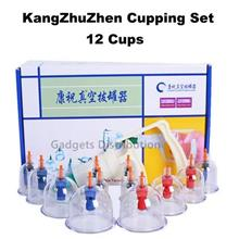 KangZhuZhen  12 Cups Biomagnetic Chinese Cupping Set Therapy