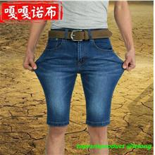 Plus Size Men's Fashion Slim Straight Denim Shorts Jeans Pants 997