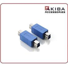 USB 3.0 Adapter Type B Male / B Male