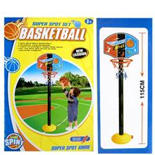 Children Kid Kids Adjustable Basketball Set Stand Hoop Rim Toy