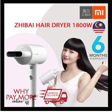 Xiaomi Zhibai Hair Dryer 1800W Strong Power Wind Two Speed