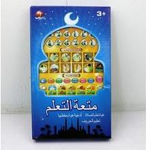 Hot Arabic Alphabet Quran Touchpad/Tablet Player for Children