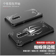 Samsung Galaxy S9/S9+/Note 8/9 metal frame spider phone protection