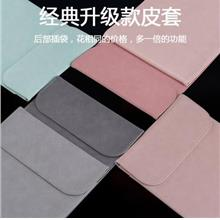 Notebook 13.3 inch leather protective case cover