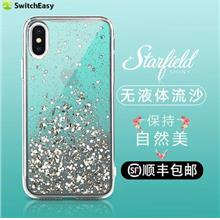 Apple iPhone X/XS/XS MAX phone protection case casing cover shiny star