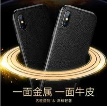 Apple iPhone XS/XS MAX leather phone protection case casing cover