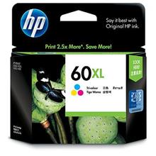 HP 60XL Tri-color Ink Cartridge (CC644WA)