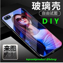 DIY Customize iPhone X 6 6S 7 8 Plus Tempered Glass Case Cover Casing